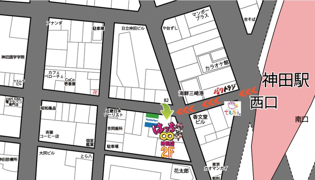 ノーブラJK制服いちゃキャバ【はっち∞神田店】公式HP 地図