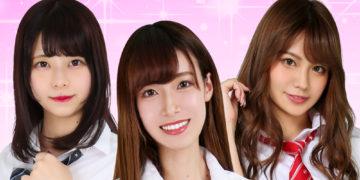 ノーブラJK制服いちゃキャバ【はっち∞神田店】公式HP メルマガ会員登録