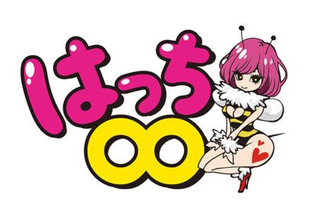 ノーブラJK制服いちゃキャバ【はっち∞神田店】公式HP ロゴ