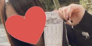 ノーブラJK制服いちゃキャバ【はっち∞神田店】公式HP 在籍キャスト あんプロフィール写真