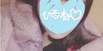 ノーブラJK制服いちゃキャバ【はっち∞神田店】公式HP 在籍キャスト ひるねプロフィール写真