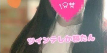ノーブラJK制服いちゃキャバ【はっち∞神田店】公式HP 在籍キャスト ららプロフィール写真