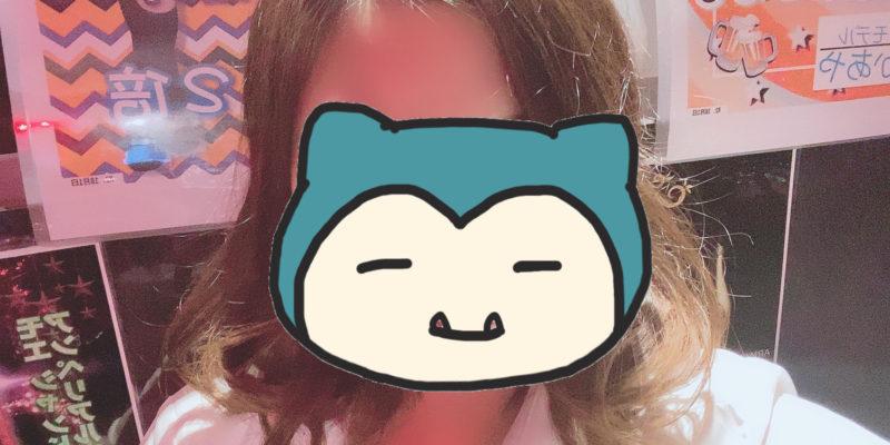 ノーブラJK制服いちゃキャバ【はっち∞神田店】公式HP 在籍キャスト らてプロフィール写真