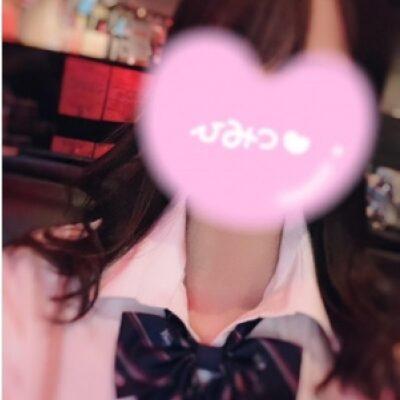 ノーブラJK制服いちゃキャバ【はっち∞神田店】公式HP 在籍キャスト まなつプロフィール写真